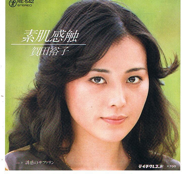 賀田裕子の画像 p1_2